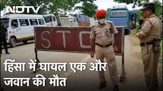 Assam और Mizoram के गृह सचिव और DGP को Delhi तलब किया गया - NDTVINDIA