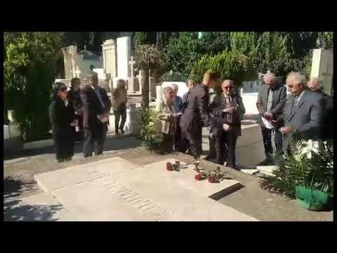 Τιμώντας έναν μεγάλο άνδρα : Αλέξανδρος Παπαναστασίου