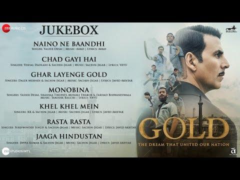 KHEL KHEL LYRICS - kk | Sachin-Jigar | Gold