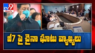 G7 calls China out for rights abuses and forced labour - TV9 - TV9