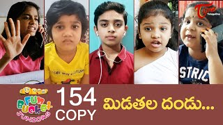 Fun Bucket JUNIORS | Episode 154 | Lockdown 5.0 Comedy | Telugu Comedy Web Series | TeluguOne - TELUGUONE