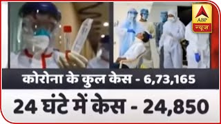 Coronavirus updates: Where India stands globally? - ABPNEWSTV