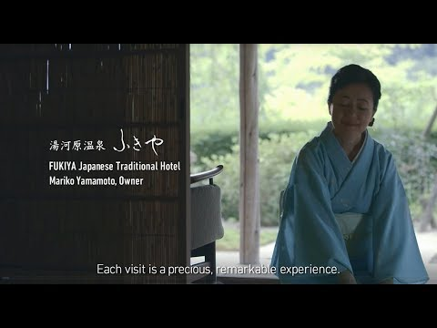 Japanese Spirit of Hospitality: FUKIYA Japanese Traditional Hotel #Panasonic