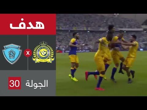هدف عبد الرزاق حمد الله الثاني ضد الباطن (البطولة السعودية)