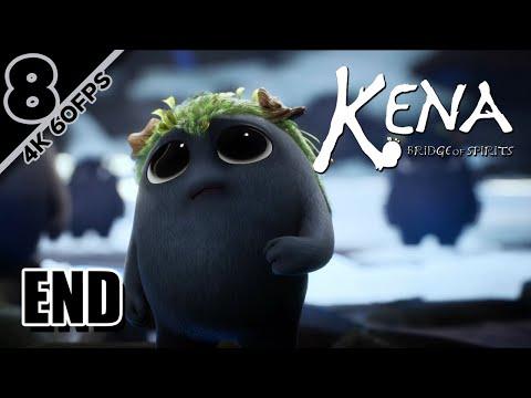 พรุ่งนี้-คงต้องเหงา---KENA:-Br