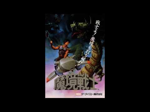 GONDOMANIA MAKYOU SENSHI 魔境戦士 ARCADE SOUND TRACK