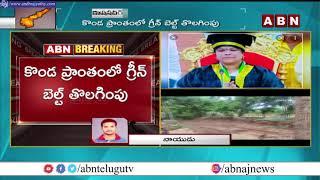 Visakha Mayor Golagani Hari Venkata Kumari Controversy | ABN Telugu - ABNTELUGUTV