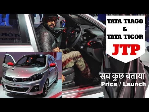 connectYoutube - TATA TIAGO JTP AND TATA TIGOR JTP PRICE, LAUNCH & MOST DETAILED OVERVIEW