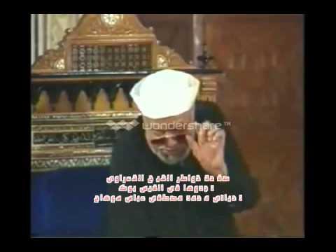الشيخ الشعراوى يوضح:قصة حاطب الذى شهدا بدرا و نزلت بمناسبة قصته أية