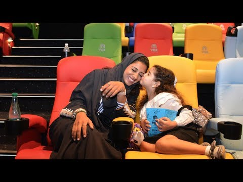 Lilly was in awe: A Saudi mother's first cinema trip with daughter revives happy memories