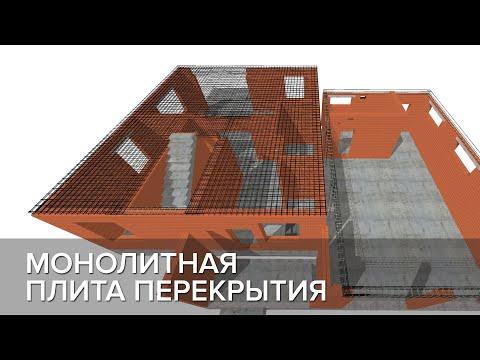 Монолитная плита перекрытия. Дом из кирпича 235 кв.м. с гаражом на два авто