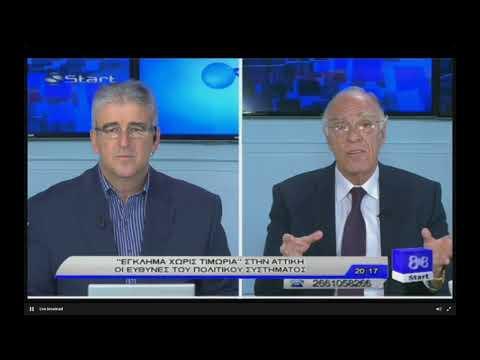 Β. Λεβέντης / 8+8, Start Media Κέρκυρας / 19-11-2017