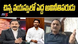 TDP Leader Bandaru Satyanarayana Murthy Comments on AP CM YS Jagan | TV5 News Debate - TV5NEWSSPECIAL