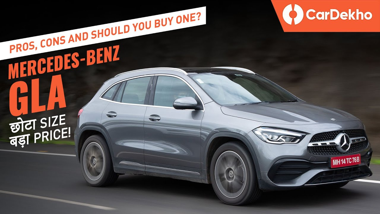 Mercedes-Benz GLA 2021: ENTRY LEVEL तो नहीं लगी! | Pros, Cons and Should You Buy One?
