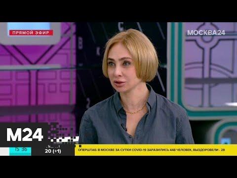 В какой период проявляются симптомы COVID-19 - Москва 24 photo