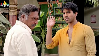 Govindudu Andarivaadele Movie Emotional Climax | Ram Charan, Kajal Agarwal | Latest Telugu Scenes - SRIBALAJIMOVIES