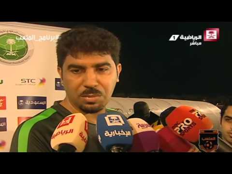 تصريح زكي الصالح قبل مباراة المنتخب مع  العراق في تصفيات كأس العالم 2018 #برنامج_الملعب