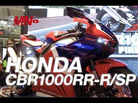 Honda CBR1000RR-R/SP 2020 - EICMA 2019 [FULLHD]