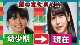 日向坂46 顔写真『欅坂46&けやき坂46 幼少期からの顔の変化まとめ』などなど