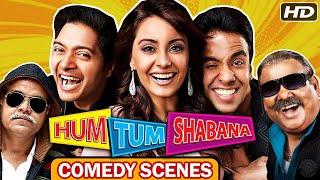 Best Comedy Scenes Of Hum Tum Shabana Movie   Tusshar Kapoor Comedy   Shreyas Talpade Comedy Scenes - RAJSHRI