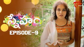 Sneham | Telugu Web Series 2020 | Episode 9 | by Palaniappa Raja | TeluguOne - TELUGUONE
