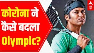 Leander Paes narrates how Coronavirus has changed Olympics for India   Jeetega India e-Conclave - ABPNEWSTV