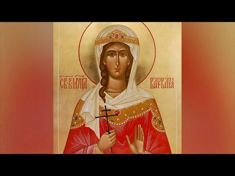 Русский крест. Великомученица Варвара  покровительница Воркуты.  05.09.2021
