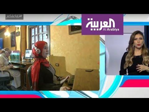 تفاعلكم : إذاعة خاصة للمطلقات في مصر
