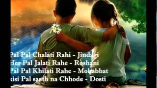Friendship Day 2014-celebrations 2014 SMS Friendship day Messages