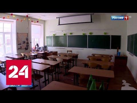 Дистанционка и экзамены: ситуация в образовании