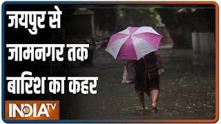 Jaipur से जामनगर तक बारिश का कहर, कहीं चक्का जाम तो कहीं बाजार में घुसा पानी - INDIATV