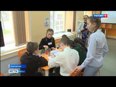 В Юношеской библиотеке Коми проходит благотворительная акция «Детство без границ»