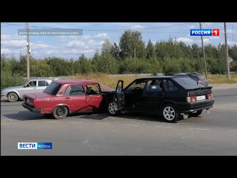 В Сыктывкаре столкнулись два ВАЗа. Происшествия в Республике Коми 19.08.2021