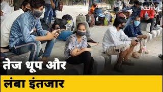 रजिस्ट्रेशन सेंटर के बाहर प्रवासी मजदूरों को धूप में करना पड़ रहा इंतजार - NDTVINDIA