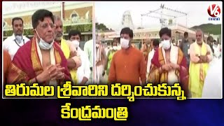Union Minister Piyush Goyal Visits Tirumala, Offer Prayers   V6 News - V6NEWSTELUGU