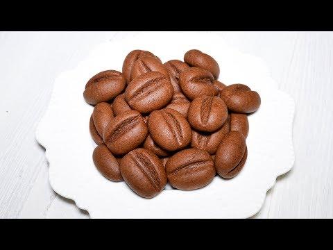 Печенье КОФЕЙНЫЕ ЗЕРНА ☆ Яркий ШОКОЛАДНО-КОФЕЙНЫЙ вкус ☆ Coffee COOKIES