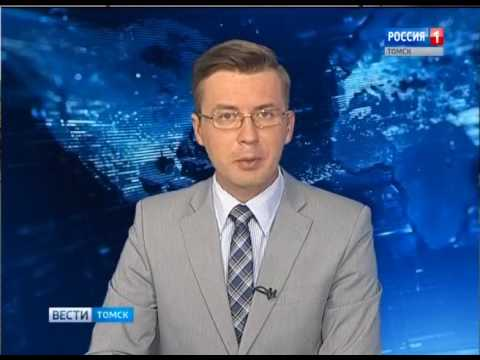 Вести-Томск, выпуск 14:40 от 19.07.2017