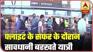 Mumbai: Malaysia-bound passengers take precaution as flight services resume - ABPNEWSTV