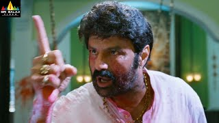 Legend Movie Balakrishna Warning to Jagapathi Babu   Latest Telugu Scenes @SriBalajiMovies - SRIBALAJIMOVIES