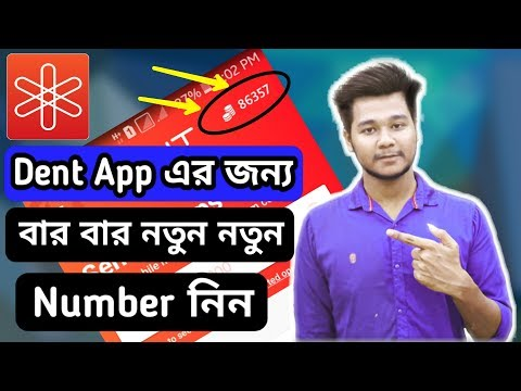 Download Youtube to mp3: DENT Call Verification Problem Solve