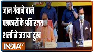 India TV के एडिटर एंड चीफ Rajat Sharma ने पत्रकारों को दी श्रद्धांजलि, जताया दुख - INDIATV