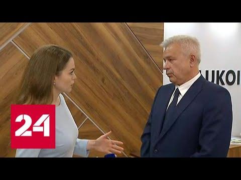 Вагит Алекперов: интерес стран Африки к России усиливается с каждым днем - Россия 24 photo