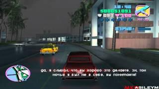 Прохождение GTA Vice City: Миссия 39 - Рекламный Тур