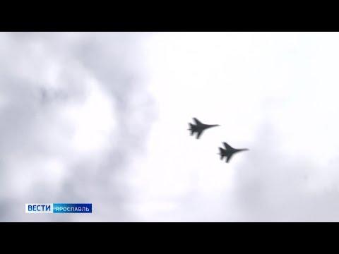 Праздник Победы в Ярославле открыли 6 военных самолетов-истребителей