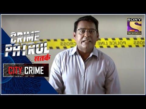 Crime Patrol Satark - New Season   A Deadly Game   Full Episode