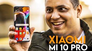 vidéo test Xiaomi Mi 10 Pro par Daddy DTech