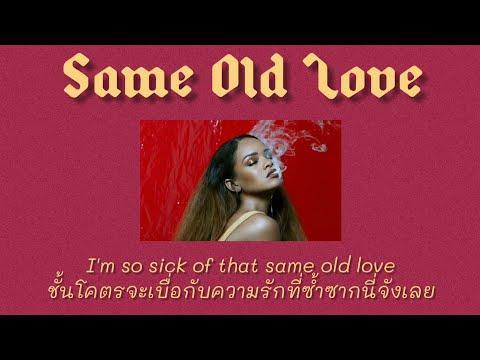 [Thaisub/แปลไทย]-Same-Old-Love