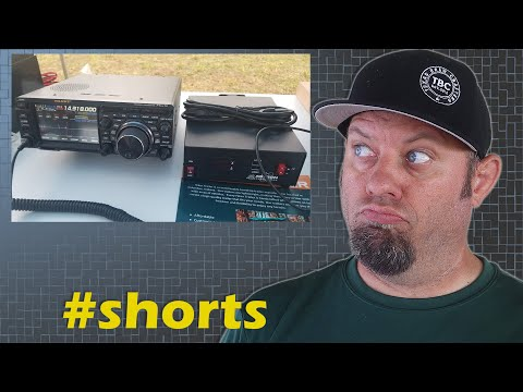Astron SS-50M-AP Power Supply - First Look! #shorts