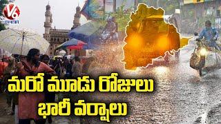 Weather Alert : Heavy Rains In Telangana For Next 3 Days | V6 News - V6NEWSTELUGU