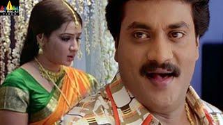 Best Comedy Scenes Back to Back | Hilarious Telugu Movie Comedy | Vol 45 | Sri Balaji Video - SRIBALAJIMOVIES